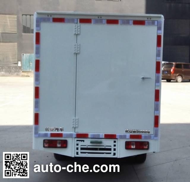 Changan SC5021XCCGND52 food service vehicle