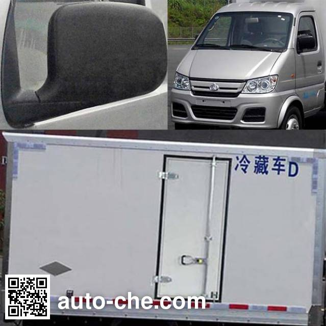 Changan SC5031XLCGDD52 refrigerated truck