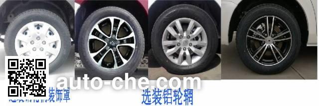 Changan SC5021XXYBB5 box van truck