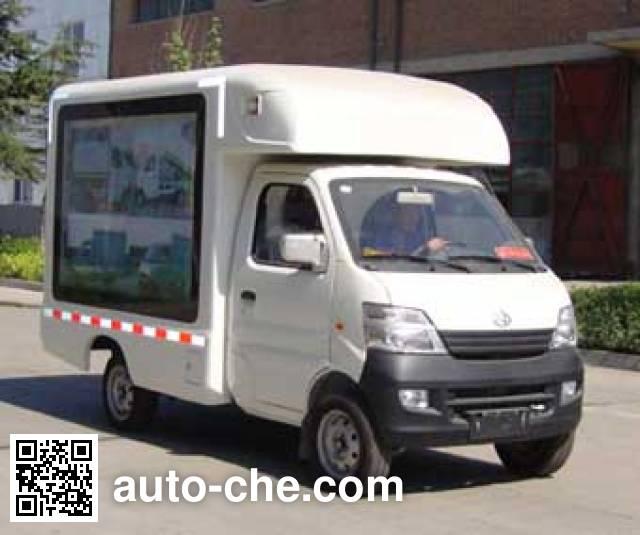 Changan SC5022XXCDG4 propaganda van