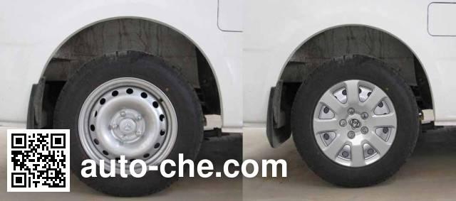 Changan SC5023XGCA5 engineering works vehicle