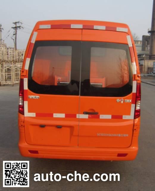 Changan SC5023XGCMA5 engineering works vehicle