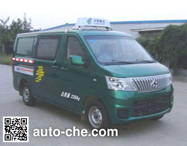 Changan SC5023XYZCBEV electric postal van