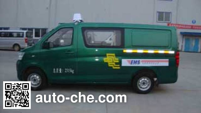 Changan SC5023XYZBBEV electric postal van