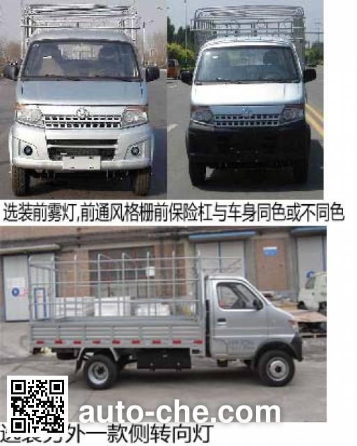 Changan SC5035CCYDCGB5 stake truck