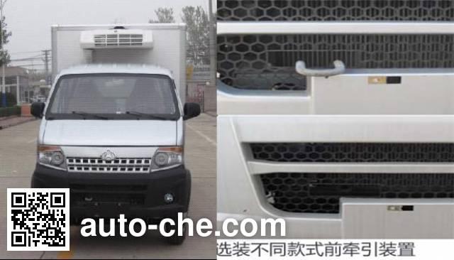 Changan SC5025XLCDF5 refrigerated truck