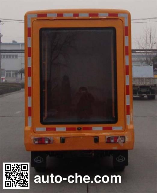 Changan SC5025XXCDF4 propaganda van