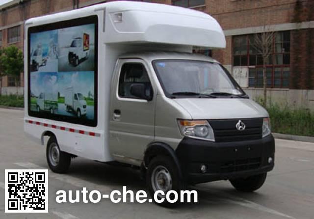 Changan SC5026XXCDE propaganda van