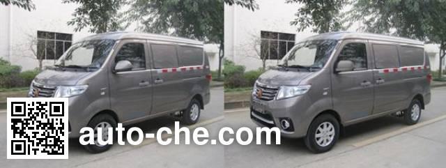 Changan SC5028XXYKV4 box van truck