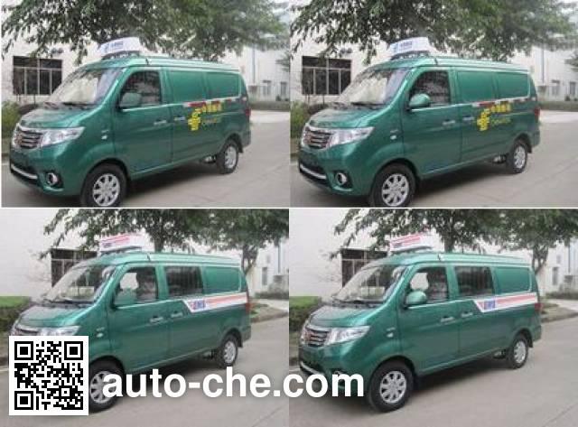 Changan SC5028XYZKV4 postal vehicle