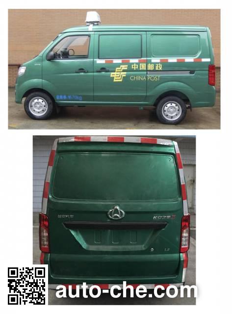 Changan SC5028XYZMB5 postal vehicle
