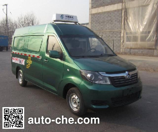 Changan SC5030XYZCC5 postal vehicle