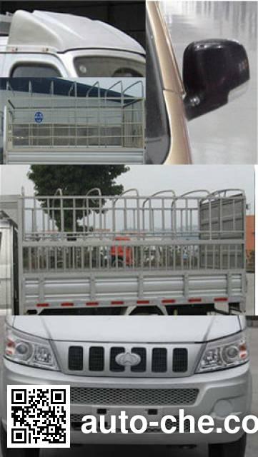 Changan SC5031CCYFAS51 stake truck