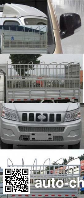 长安牌SC5021CCYFGD51仓栅式运输车