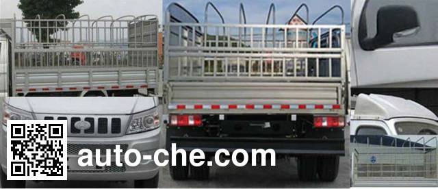 长安牌SC5031CCYFRS52仓栅式运输车