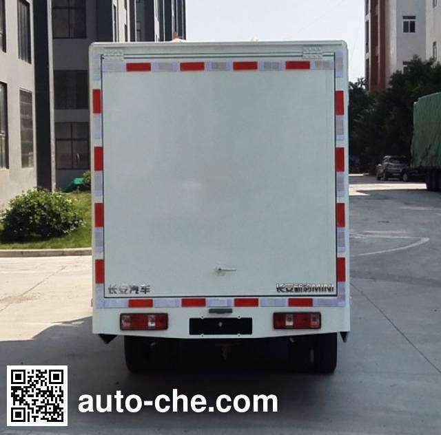 Changan SC5031XSHGDD54 mobile shop