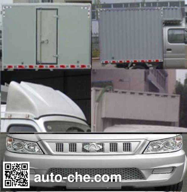 Changan SC5021XXYAAS51 box van truck