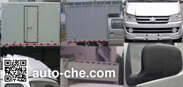 Changan SC5031XXYAAS58 box van truck