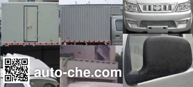 Changan SC5031XXYAGD56 box van truck
