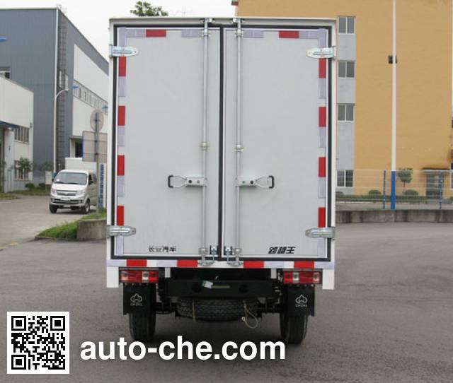 Changan SC5031XXYFAS52 box van truck