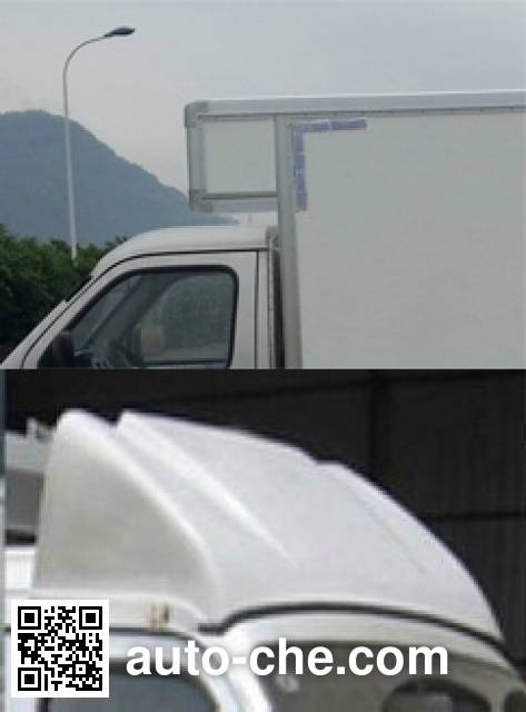 Changan SC5031XXYGDD51BEV electric cargo van