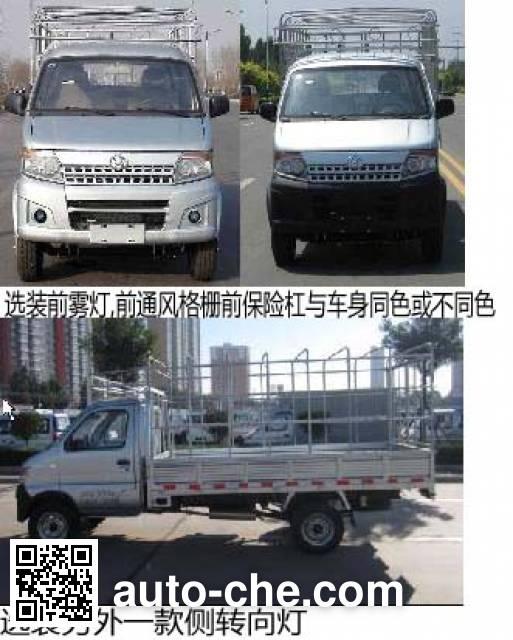 Changan SC5025CCYDMA5 stake truck