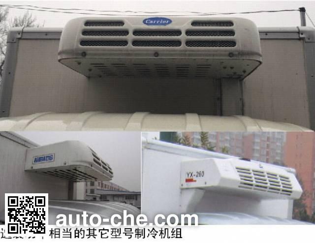 长安牌SC5035XLCDCGB5冷藏车