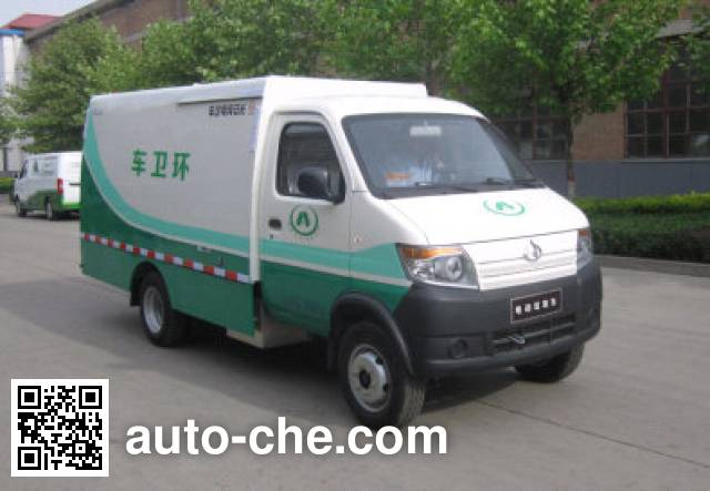 Changan SC5035XTYDAEV electric sealed garbage container truck