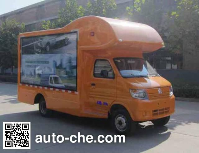 Changan SC5035XXCDC4 propaganda van