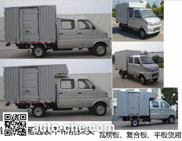 Changan SC5025XXYSCG5 box van truck