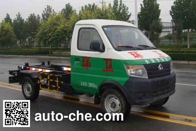 Changan SC5035ZXXDE5 detachable body garbage truck