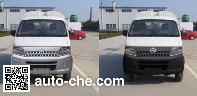 Changan SC5035ZZZDC4 self-loading garbage truck