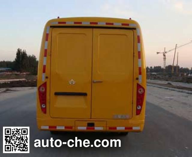 Changan SC5068XXHAJ3 breakdown vehicle