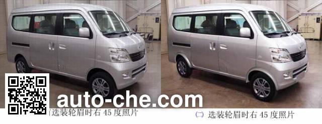 Changan SC6382C4 bus