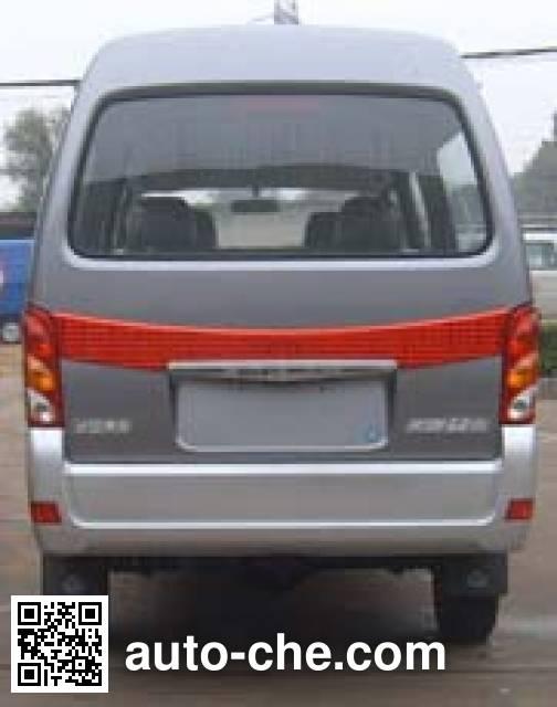 长安牌SC6395CV4S客车
