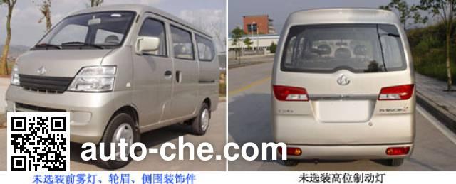 长安牌SC6399BV3S客车