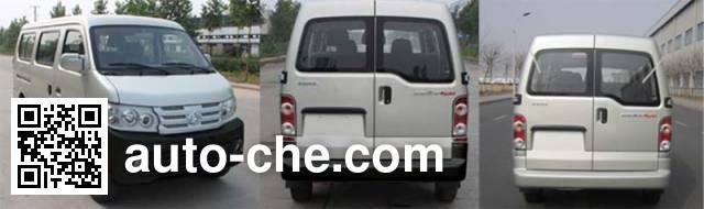 Changan SC6443FBCNG dual-fuel minibus
