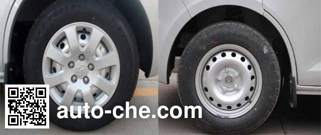 Changan SC5033XXYMA5 box van truck