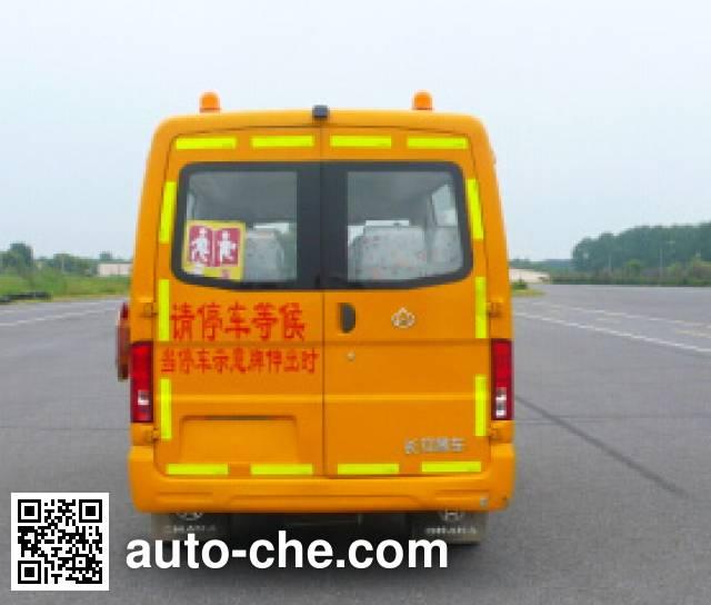 Changan SC6515XC1G5 preschool school bus