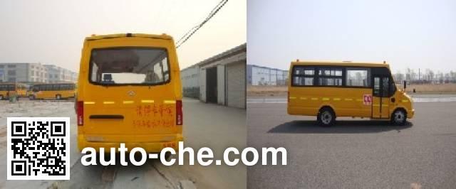 Changan SC6515XC2G4 preschool school bus