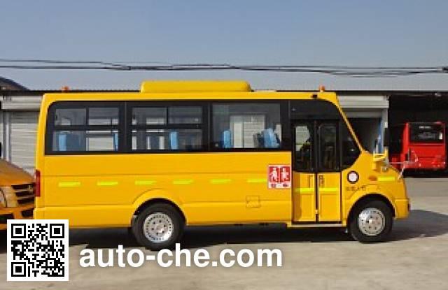 Changan SC6605XCG5 primary school bus