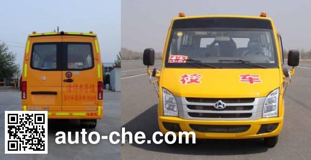 Changan SC6605XC3G5 preschool school bus