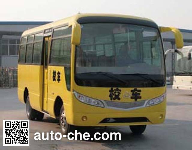Changan SC6678BFXCG3 children school bus