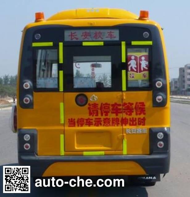 Changan SC6685XC1G5 preschool school bus