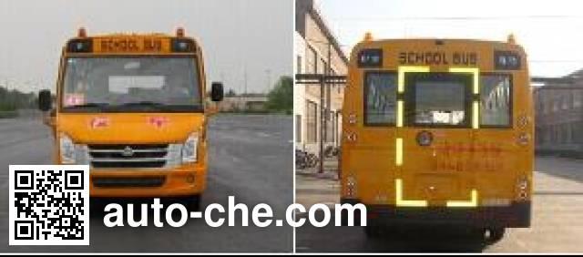 Changan SC6735XC1G4 preschool school bus