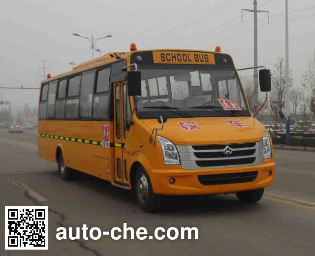 Changan SC6955XCG5 primary school bus