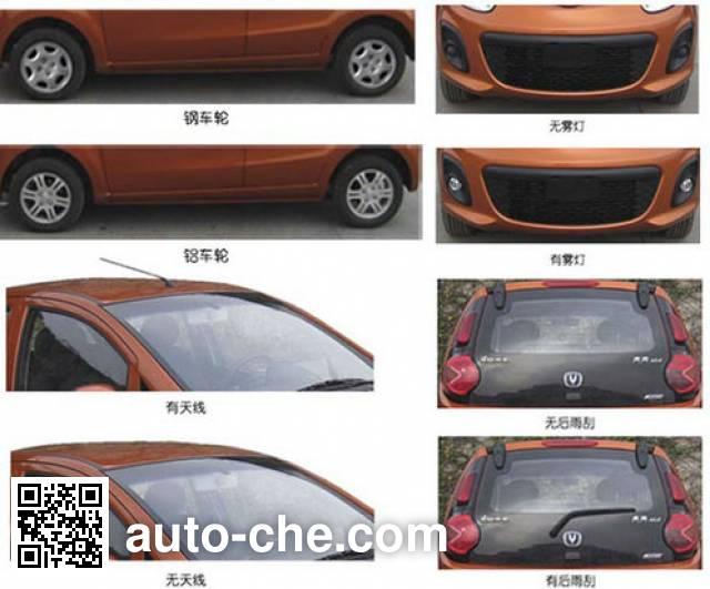 Changan SC7106F5 car
