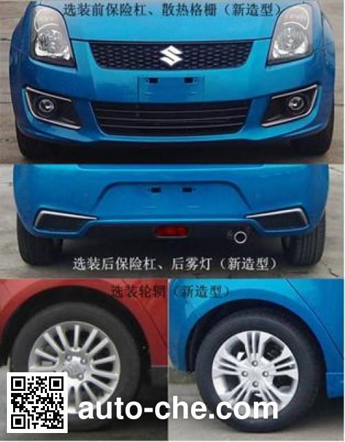 Changan SC7150H car