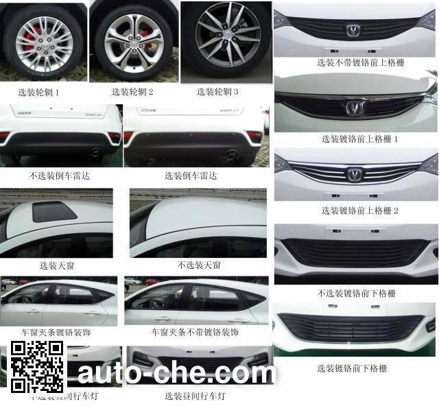 Changan SC7158C5 car