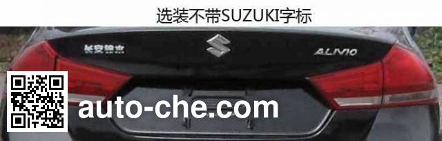 长安牌SC7161UA轿车